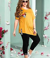 Женский костюм футболка с Микки-Маусом и бриджи в больших размерах