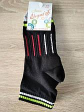 Дитячі демісезонні шкарпетки Elegant's