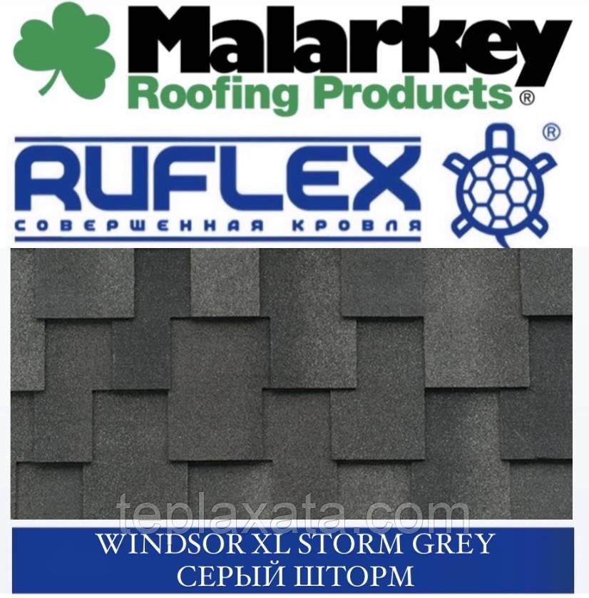 Битумная черепица MALARKEY RUFLEX LUX FLEXOR Windsor XL SBS Серый шторм
