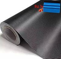 3Д Карбоновая пленка,1.52*1м, Карбон пленка 3D Черный винил. 180микрон с микроканалами
