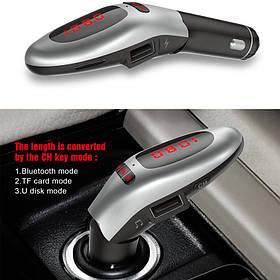 Автомобільний FM - трансмітер G96 Bluetooth, гучний зв'язок(сріблястий) / ФМ модулятор / Трасмиттер