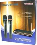 Радиомикрофоны вокальные Takstar TS6320, фото 3