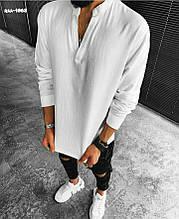 Чоловіча сорочка від Стильномодно