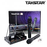 Радіомікрофон Takstar TS-6310 радіосистема, фото 2