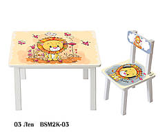 Детский стол и стул BSM2K-03 lion - лев