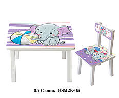 Детский стол и стул BSM2K-05 elephant - слоник