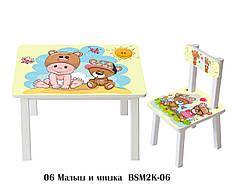 Детский стол и стул BSM2K-06 baby and bear - малыш и мишка
