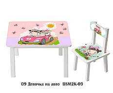 Детский стол и стул BSM2K-09 girl in car - девочка в авто
