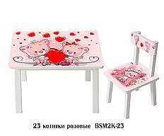 Детский стол и стул BSM2K-23 Pink kitties - Котитки розовые