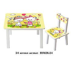 Детский стол и стул BSM2K-24 Yellow kitties - Котитки жёлтые