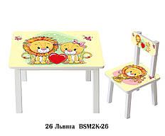 Детский стол и стул BSM2K26 Lion puppies - Львята