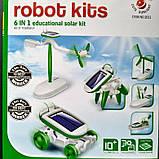 Конструктор Робот 6 в 1 на сонячній батареї Robot Kits, фото 5