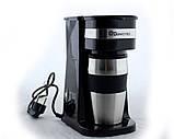 Кавоварка DOMOTEC MS-0709 з металевої термокружкой, фото 2