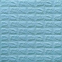 Декоративная 3D панель стеновая самоклеющаяся под кирпич БИРЮЗОВЫЙ 700х770х7мм (в упаковке 10 шт)