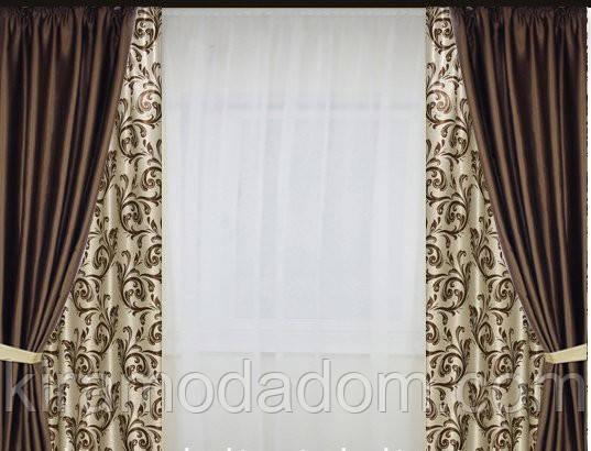 смотреть шторы для зала фото