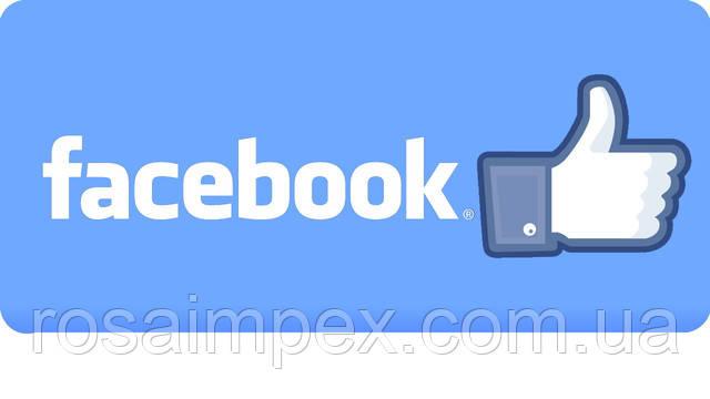 Посетите нашу страничку в социальной сети facebook