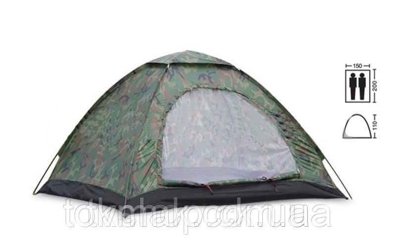 Палатка 2-х местная SY-002