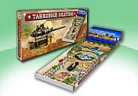 "Настольная игра ""Танковый батальон"""