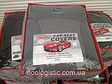 Авточохли Favorite на Subaru Forester SJ 2012-2018 універсал, американська версія, фото 3