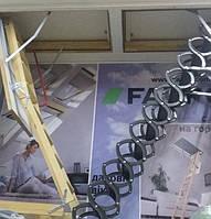 Купити сходи на горище ОМАН, OMAN, FAKRO, ФАКРО у Львові та в Україні, ціна, розміри сходів дахових, дахові драбини, мансардні сходи на горище