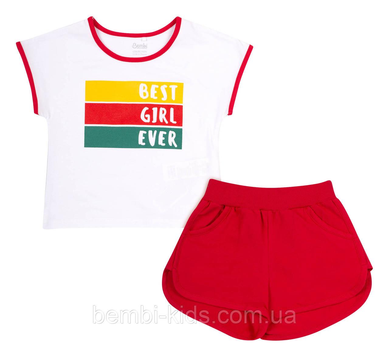 Літній костюм для дівчинки. КС 656
