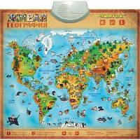 Интерактивная игрушка Знаток Живая география (REW-K044)