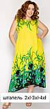 Платье штапельное,8017.7, фото 3