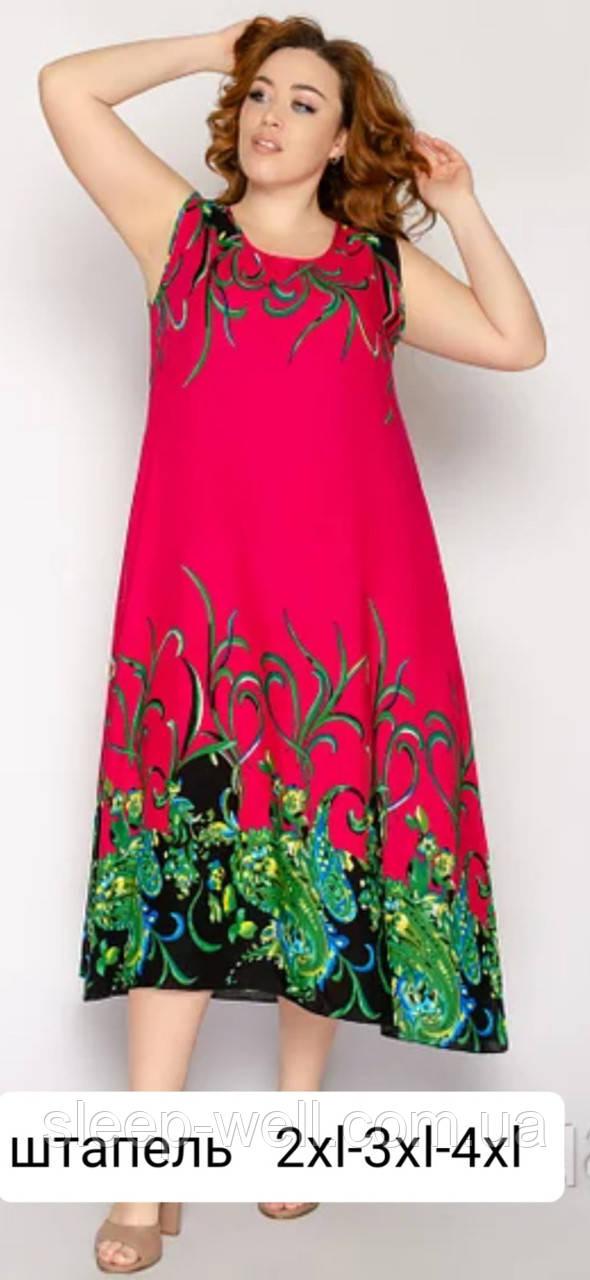 Платье штапельное,8017.7