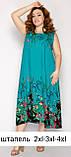 Платье штапельное,8017.7, фото 2
