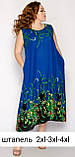 Платье штапельное,8017.7, фото 6