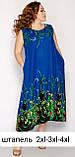 Сукня штапельне,8017.7, фото 6
