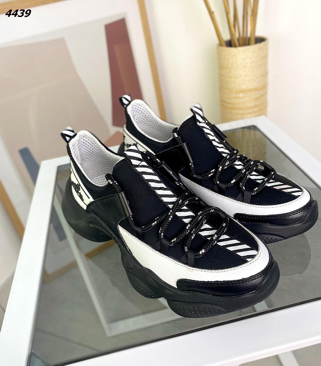 Жіночі кросівки з натуральної шкіри і неопрену 36-41 р чорний