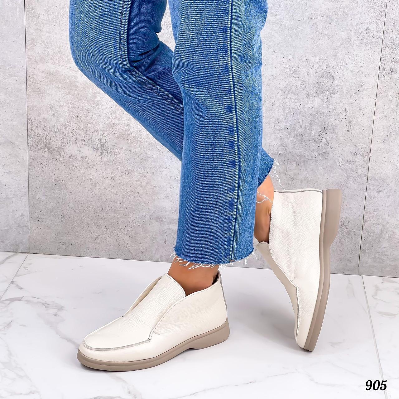 Женские кожаные высокие туфли лоферы 36-40 р бежевый
