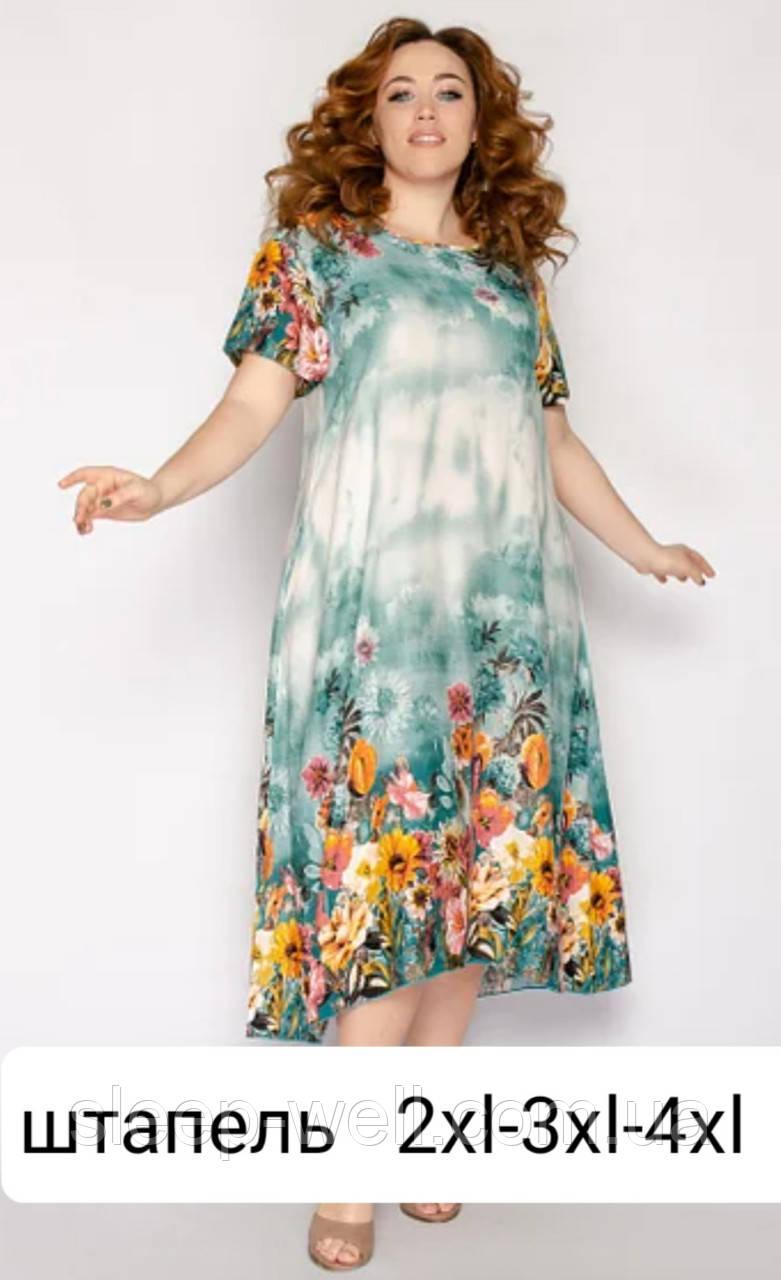 Штапельное платье длинное