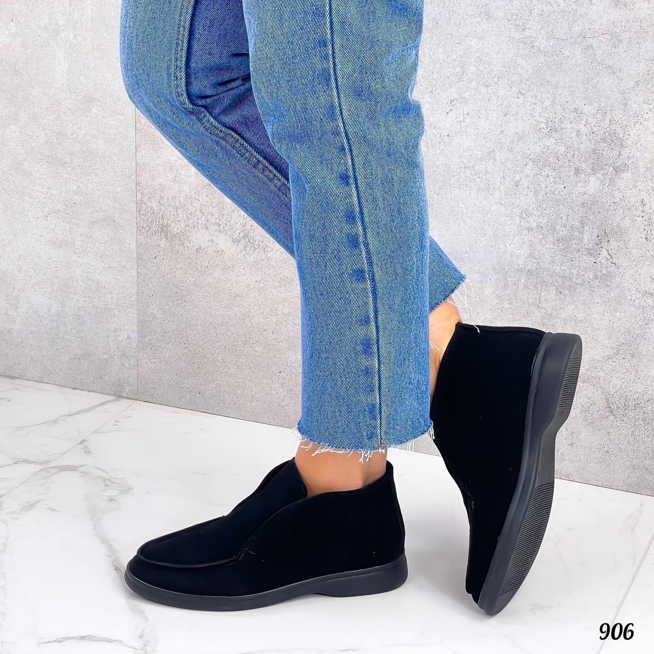 Женские замшевые высокие туфли лоферы 36-40 р чёрный