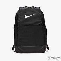 Рюкзак Nike Brasilia M Backpack 9.0 (BA5954-010). Спортивні рюкзаки.