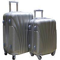Дорожный чемодан пластиковый двойка ручная кладь, 510412