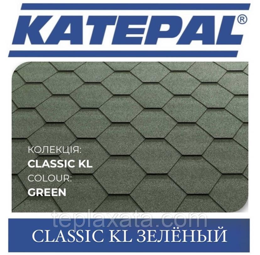 Черепица KATEPAL Classic KL Зеленый