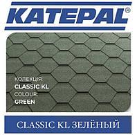 Черепица KATEPAL Classic KL Зеленый, фото 1