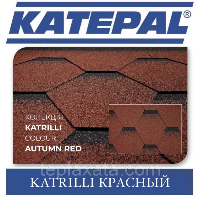 ОПТ - Бітумна черепиця KATEPAL Katrilli Осінній червоний