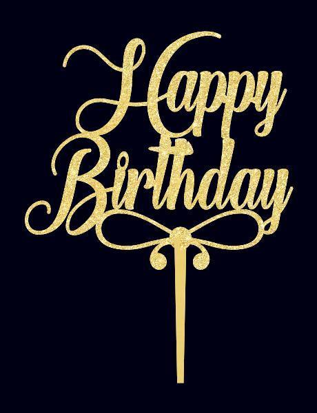 Топпер на торт Happy Birthday на завитке Пластиковый топпер на торт в золотых блестках Топпер Happy Birthday