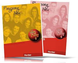 Neu Ping Pong 1, Lehrbuch + Arbeitsbuch / Підручник + зошит (комплект) німецької мови