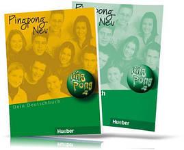 Neu Ping Pong 2, Lehrbuch + Arbeitsbuch / Підручник + зошит (комплект) німецької мови