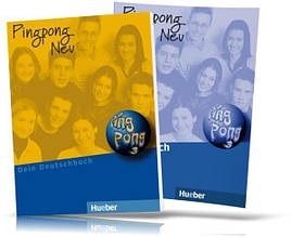 Neu Ping Pong 3, Lehrbuch + Arbeitsbuch / Підручник + зошит (комплект) німецької мови