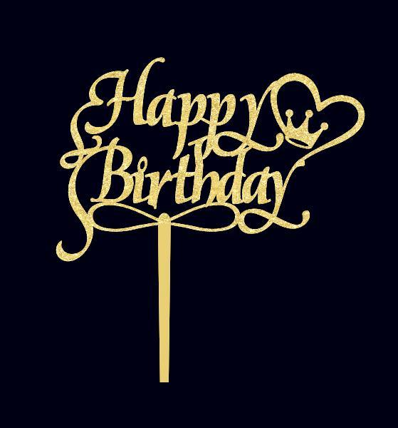 Топпер на торт Happy Birthday на завитку з короною в серці Пластиковий золотий топпер на торт Топпери на торт