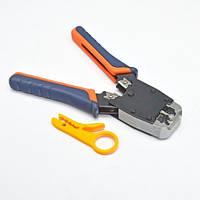 Инструмент для обжима коннекторов 8Р8С и 6РхС, профессиональный, Hanlong