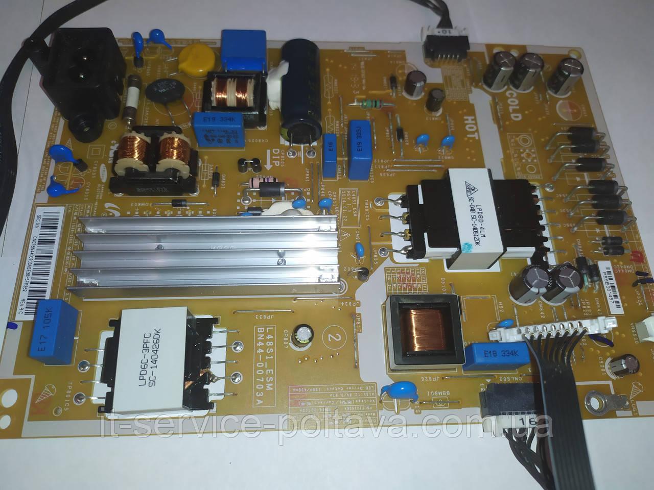 Блок живлення BN44-00703A / L48S1_ESM для телевізора Samsung