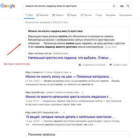 Наполнение сайта ювелирной бижутерии - Киев 2