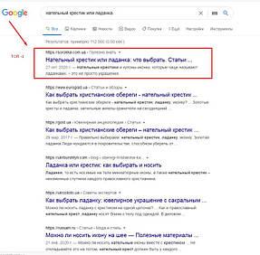 Наполнение сайта ювелирной бижутерии - Киев 6