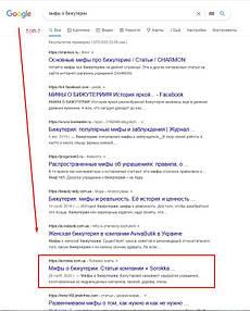 Наполнение сайта ювелирной бижутерии - Киев 10